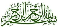 Al - Qur`an